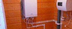 Газовые Двухконтурные Котлы для Дома